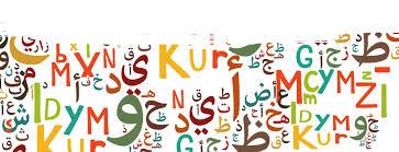 Arabisch Nederlands advies-, tolk- en vertaalbureauMetry